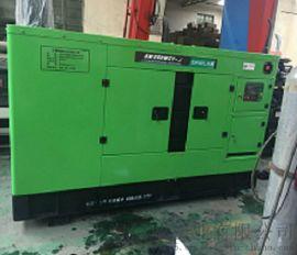 上海闪威柴油发电机厂 静音可移动 单三相低油耗