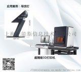 微纳3D打印技术应用:青光眼引流钉