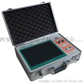 脉冲电缆故障检测仪 电缆探伤仪