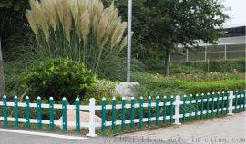厂家直销PVC锌钢草坪护栏