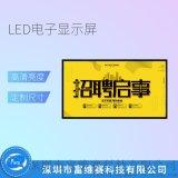 全彩led高清电子户外广告显示大屏