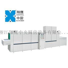 XYDXH-8000链传送式烘干一体机