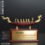 广东龙舟大赛金属纪念品 龙舟比赛精美纪念品