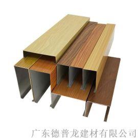 铝方通吊顶天花,装饰铝方通吊顶材料,木纹铝方通工厂
