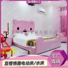 多功能主题床情趣电动床双人合欢水床酒店宾馆直销床