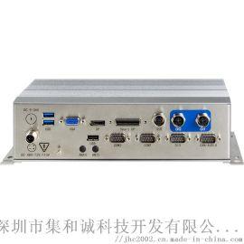 集和诚无风扇车载电脑SIGM-2650