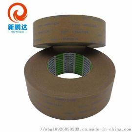 日东GA808无纺布双面胶耐高温塑胶硅胶