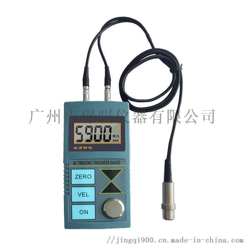 时代TT110金属超声波测厚仪