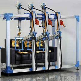 非标定制沙发寿命试验机 沙发扶手推背座面疲劳试验机