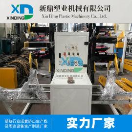 新鼎机械 管材收卷机