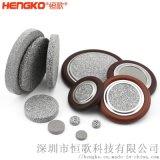 0.2-100微米316l不锈钢颗粒烧结过滤芯片