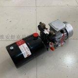 380V0.75KW-6L雙作用液壓動力單元
