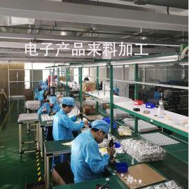 专业承接电子产品后焊组装测试包装线束专业加工