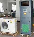 品牌恆溫恆溼機,機房空調,機房控溼控溫設備