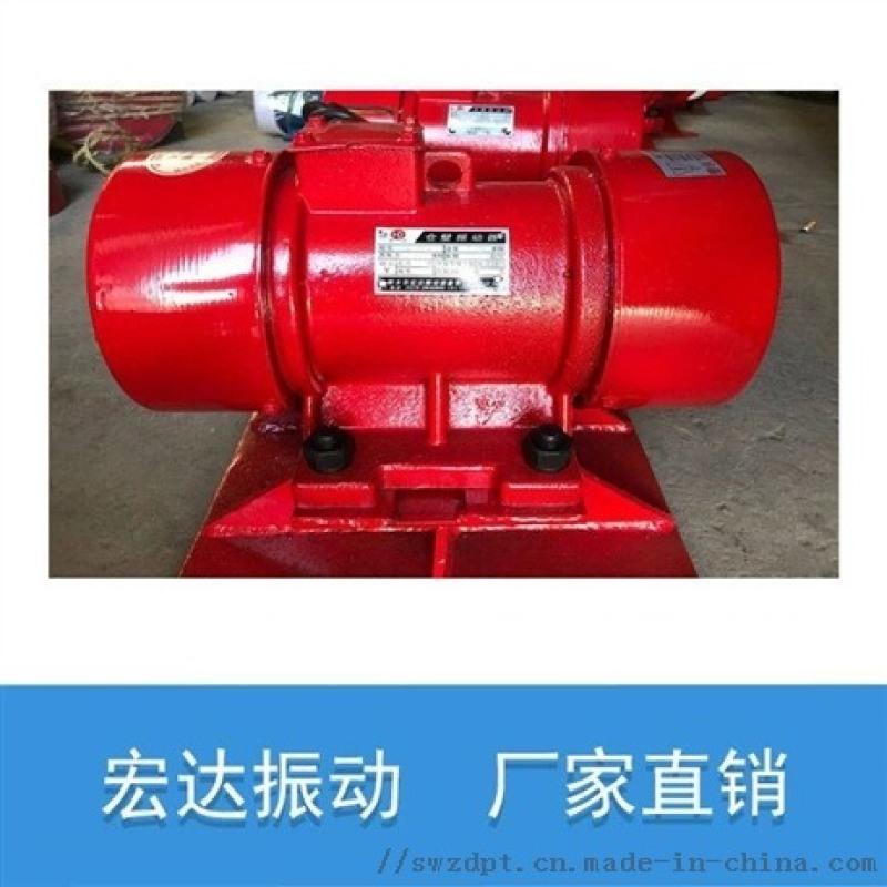 ZFB-25平板倉壁振動器 宏達品牌