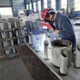 科隆塔內件廠304盤管式分佈器又稱升氣管液體分佈器