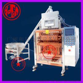 固体饮料包装机械,圆角粉剂包装机,多列包装机械厂