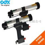 COX進口2代氣動打膠槍筒裝型氣動打膠槍