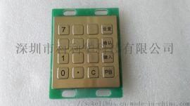 科利华16键数字小键盘K-8066C