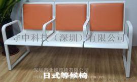 SZ001办事大厅排椅公共座椅