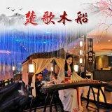 南宁宾阳中式木船6-8人座的餐饮船定制