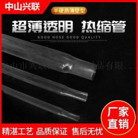耐高温175度超簿PVDF耐腐蚀热缩管 应用