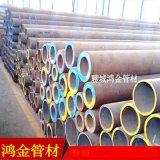 10CrMo910石油裂化管 9948合金钢管