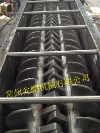化工污泥空心桨叶干燥机