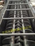化工污泥空心槳葉乾燥機