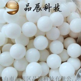 22.5mmPOM塑料球白色塑料球按摩珠现货热卖