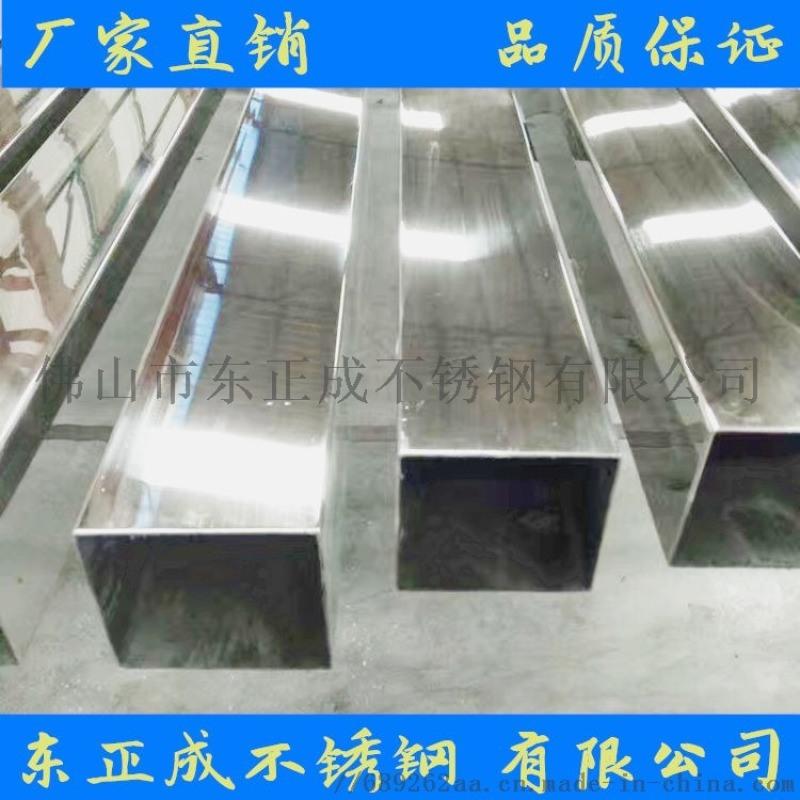 亞光不鏽鋼方管,201不鏽鋼方管