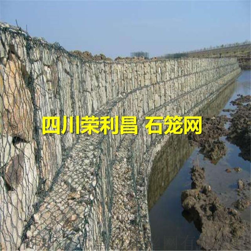 成都铅丝石笼网 绿化铁丝石笼网 四川镀锌石笼网厂家