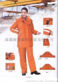 简阳市工程服冬季厂家派登服饰