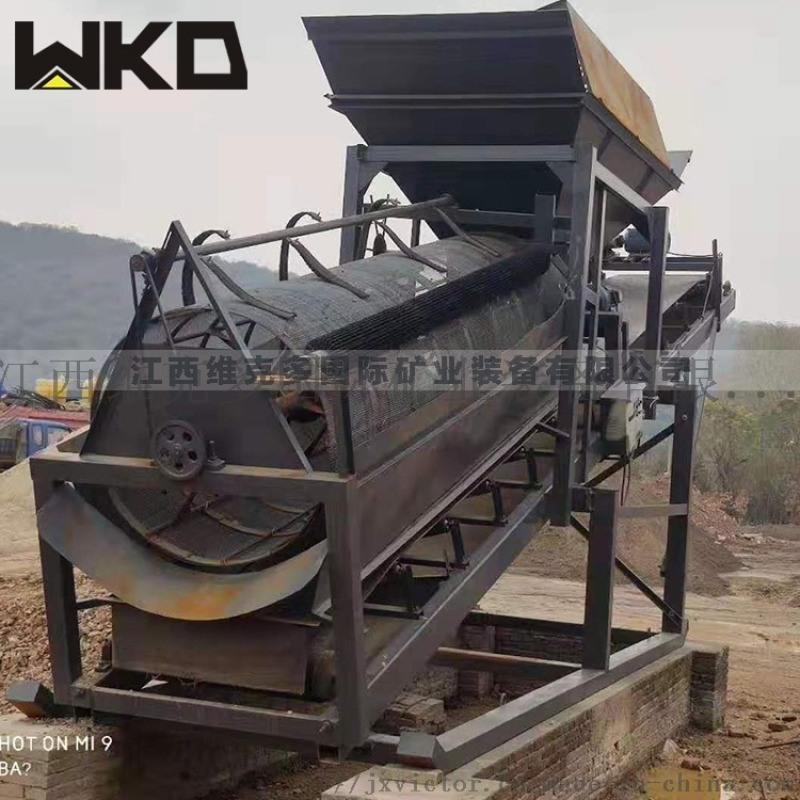 赣州供应筛沙机 50型筛沙机 滚筒式筛沙机