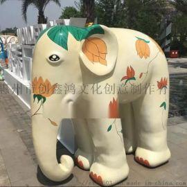 创鑫鸿时尚玻璃钢大象雕塑