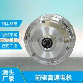 轮毂电机 前驱碟刹变速无刷直流轮毂辐条电机
