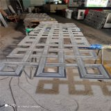 鏤空外牆鋁單板S形曲線 造型鏤空鋁單板形態特點