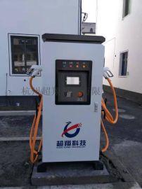 杭州超翔30kw-180kw直流汽车充电桩
