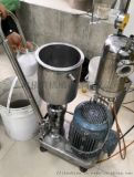 補鈣劑GMP衛生混合機