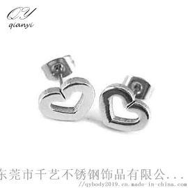 千艺时尚心形简约不锈钢耳环