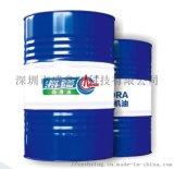 惠州海疆牌冷冻机油L-DRA46, L-DRA 68海疆润滑油