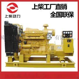 上柴发电机组厂家上柴道依茨柴油发电机组价格参数