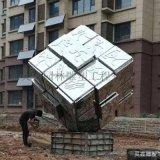 大型不锈钢魔方雕塑