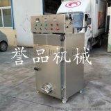 生產熟食店用小型燻雞爐-50公斤燻雞設備-燻雞爐