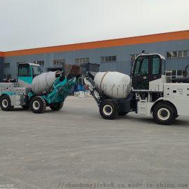 **混凝土搅拌运输车 捷克自上料搅拌车 搅拌运输车