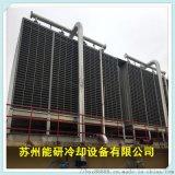 福州冷卻塔 蘇州冷卻塔 冷卻塔水輪機 山東金光廠家直銷 混合通風冷卻塔 低噪型冷卻塔 溼式冷卻塔