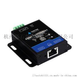 RS485转以太网模块-485转TCP/IP