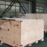 打木架包装无锡木箱包装厂家定做