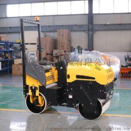 小型双驱单振1.5吨钢轮压路机 山东捷克厂家直售