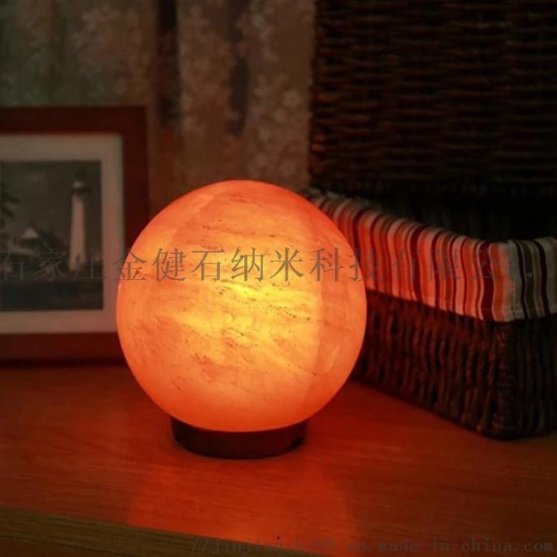 轉運風水球鹽燈,喜馬拉雅玫瑰鹽球燈,亞馬遜熱銷鹽燈